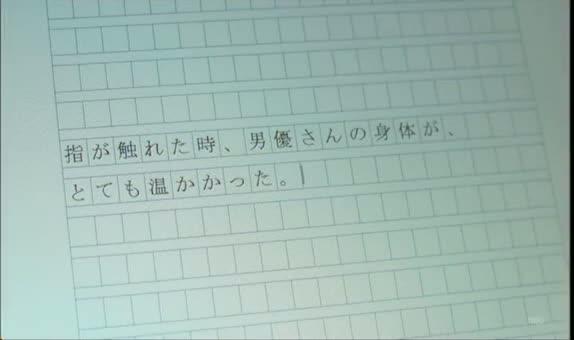 渡辺奈緒子、みひろ原作小説の映画化でAV女優の役になりヌード、男優とディープキス、おっぱい揉まれ、そしてSEXを、の動画