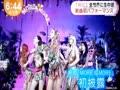 TWICE 全世界に生中継 新曲初パフォーマンス 2020/06/02